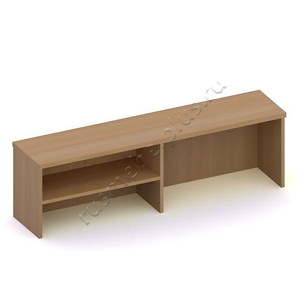 Надстройка на стол Р.НС-12